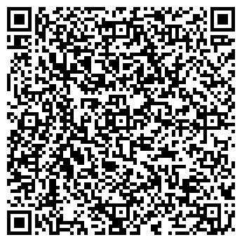 QR-код с контактной информацией организации Интер-Авто-Сервис, ООО