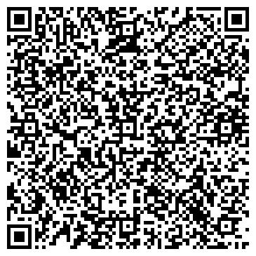 QR-код с контактной информацией организации ООО Дейтон плюс