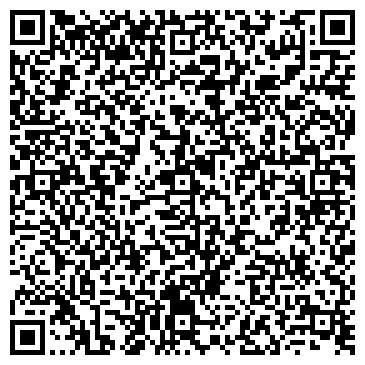 QR-код с контактной информацией организации ТрейдАВТО, ООО