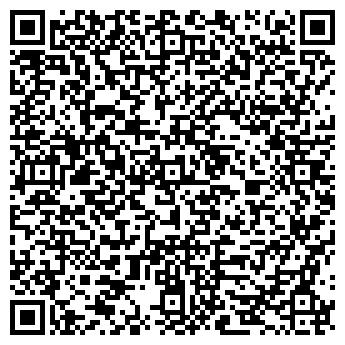 QR-код с контактной информацией организации Алекс-2, ООО