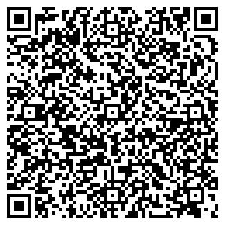 QR-код с контактной информацией организации AGA, ООО