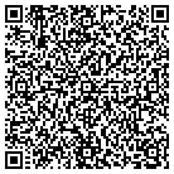 QR-код с контактной информацией организации Грааль, ООО