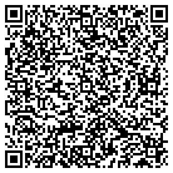 QR-код с контактной информацией организации Автохимия , ЧП
