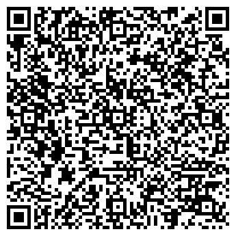 QR-код с контактной информацией организации Специал, ООО