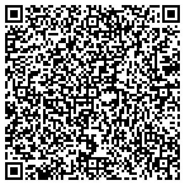 QR-код с контактной информацией организации Вегер, ООО