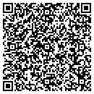 QR-код с контактной информацией организации Vermar