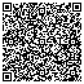 QR-код с контактной информацией организации ВЕНТЛАЙН
