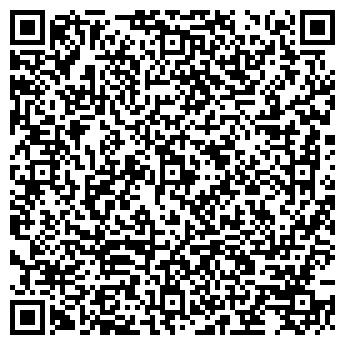 """QR-код с контактной информацией организации ООО """"Лкс Авто"""""""