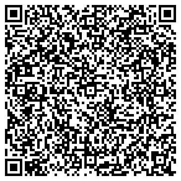 QR-код с контактной информацией организации Артвик-Украина, ООО