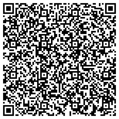 QR-код с контактной информацией организации ПЕТРОПАВЛОВСК, АЯ РЕГИОНАЛЬНАЯ АССОЦИАЦИЯ ПКСК