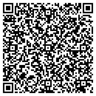 QR-код с контактной информацией организации ПОДЛИПКИ