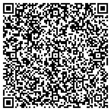 """QR-код с контактной информацией организации Субъект предпринимательской деятельности магазин """"АНКОС"""""""