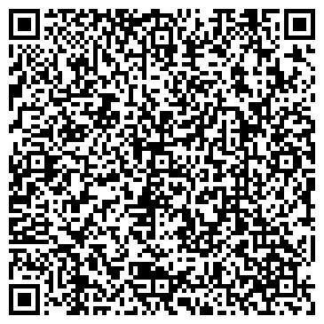 """QR-код с контактной информацией организации Интернет-магазин """"Карфон"""""""