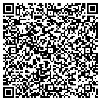 QR-код с контактной информацией организации NY-YRE
