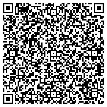 """QR-код с контактной информацией организации ООО""""ТЕКО ТРЕЙД"""""""