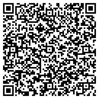 """QR-код с контактной информацией организации ПП """"Красер"""""""