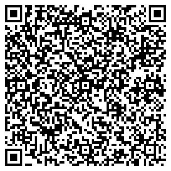 """QR-код с контактной информацией организации ООО""""КОМАВТО"""""""