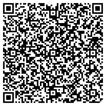 """QR-код с контактной информацией организации Общество с ограниченной ответственностью ООО """"Ю ОНЛАЙН"""""""