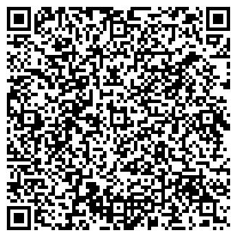 QR-код с контактной информацией организации Чп HOME 112