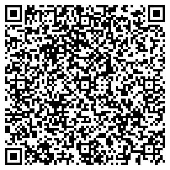 QR-код с контактной информацией организации EXPRESS MOTORS, ТОО