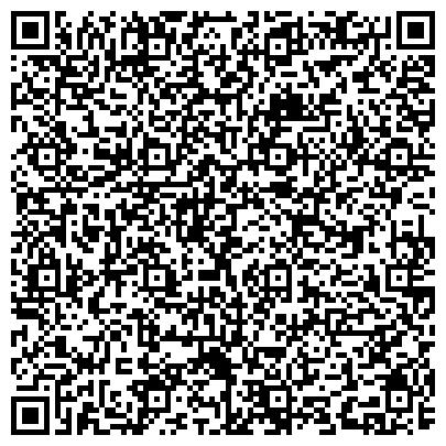 QR-код с контактной информацией организации Kalekim sp Miko (Калеким сп Мико), ТОО
