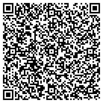 QR-код с контактной информацией организации Алатау-S, ТОО