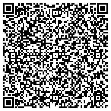 QR-код с контактной информацией организации Автосигнализация, ТОО