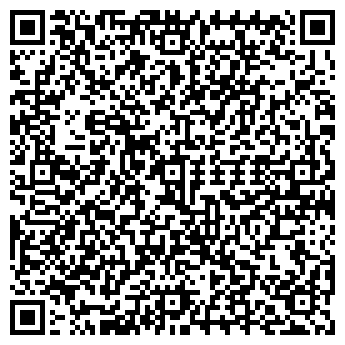 QR-код с контактной информацией организации Ма Комп, ИП