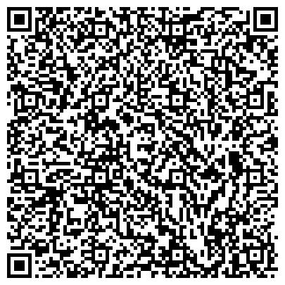 QR-код с контактной информацией организации Грим Enginering (Грим Инжиниринг), ТОО