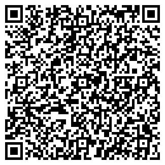 QR-код с контактной информацией организации ГОСТИНИЦА № 2