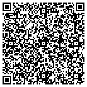QR-код с контактной информацией организации Tuning Studio, ТОО
