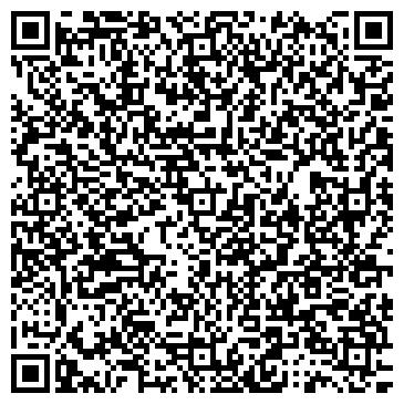 QR-код с контактной информацией организации 100 ДОРОГ Автоцентр, ТОО