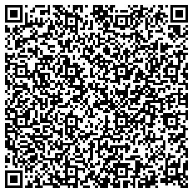 QR-код с контактной информацией организации KAZ T-REMA International, ТОО