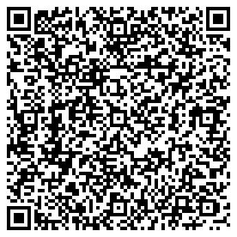 QR-код с контактной информацией организации Радиал-шина, ТОО