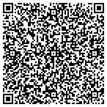 QR-код с контактной информацией организации ВиВ, ТОО