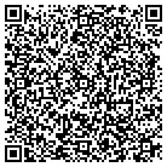 QR-код с контактной информацией организации Азия Шина, ТОО