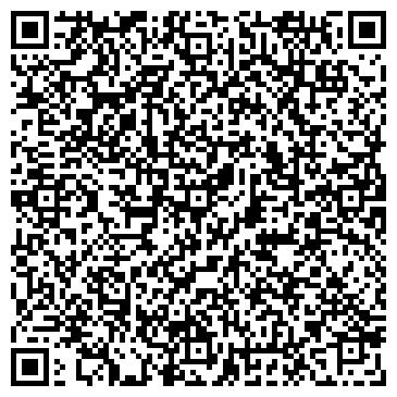 QR-код с контактной информацией организации ВостокШинторг, АО
