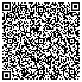 QR-код с контактной информацией организации Ашшур сауда, ТОО