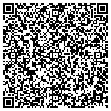 QR-код с контактной информацией организации Алатау-АвтоСпецТехника, ТОО