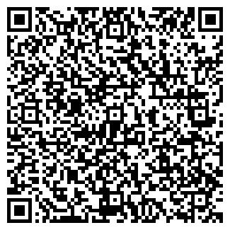 QR-код с контактной информацией организации КОРОЛЁВ-ОТЕЛЬ