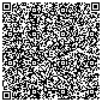 QR-код с контактной информацией организации CaspianTechSnab (Каспиан Тех Снаб) филиал, ТОО