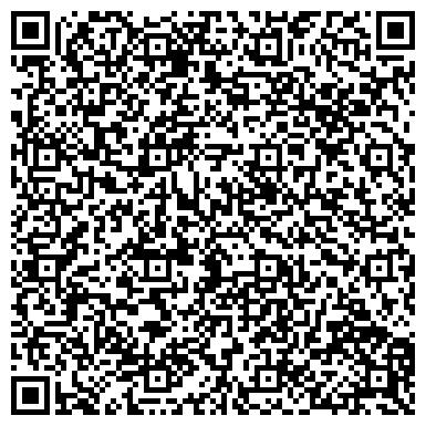 QR-код с контактной информацией организации Автофургон KZ,ТОО