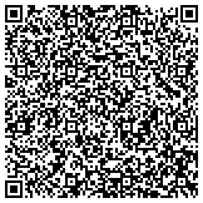 QR-код с контактной информацией организации Ориентал Трейд енд Азия сервисес (Oriental Trade & Asia Service), ТОО