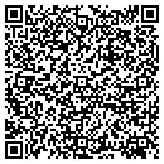QR-код с контактной информацией организации Тала ойл, ТОО