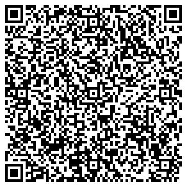 QR-код с контактной информацией организации Магазин 100 дорог, ТОО