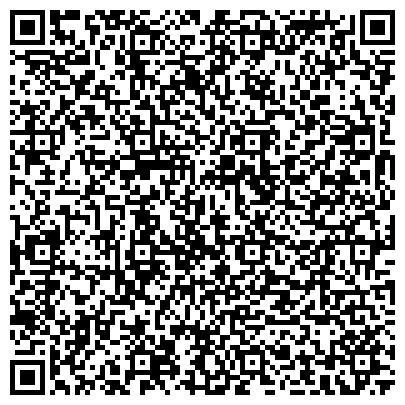 QR-код с контактной информацией организации Ko Elm Vertex Kazakhstan (Ко Елм Вертекс Казахстан), ТОО