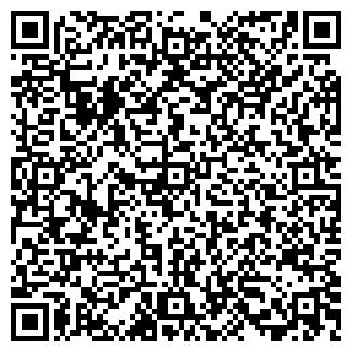 QR-код с контактной информацией организации ТКС