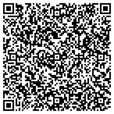 """QR-код с контактной информацией организации ТОО """"Карасай Спец Техника"""""""