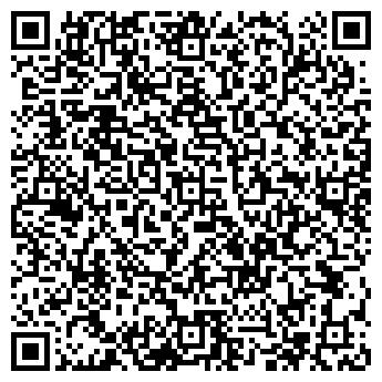 QR-код с контактной информацией организации СнабСервис
