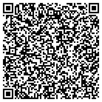 QR-код с контактной информацией организации ТОО ПТК «Massaget-KZ»